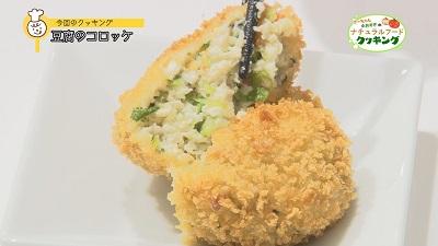 #27_豆腐のコロッケ