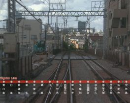 東横線・各駅停車 祐天寺~渋谷 8/10~放送内容