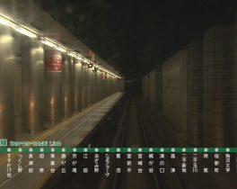 田園都市線・急行 渋谷~三軒茶屋 8/17~放送内容