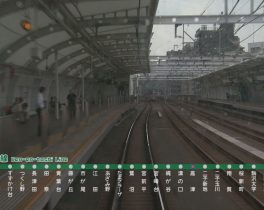 田園都市線・急行 二子玉川~鷺沼 8/31~放送内容