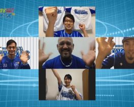 8月はラミレス 監督&倉本 寿彦 選手&乙坂 智 選手が登場!