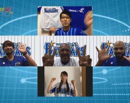 9月はラミレス 監督&三嶋 一輝 選手&E.エスコバー 選手が登場!