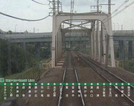 田園都市線・急行 あざみ野~長津田 9/14~放送内容