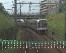 田園都市線・急行 長津田~中央林間 9/21~放送内容