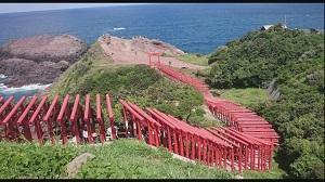 山口・広島の旅(2)元乃隅稲荷神社他