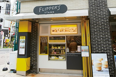 6827_FLIPPERS_01