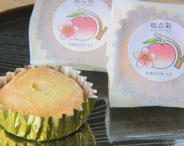 桃の彩「菓子処 おかふじ」「菓心 桔梗屋」を取材しました!