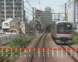 【11/2~放送内容】東横線・特急 武蔵小杉~自由が丘