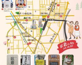 【12月の放送内容】八代亜紀のぷらっと街ウォーク <武蔵小杉>