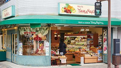 ヤマナカヤ果物店