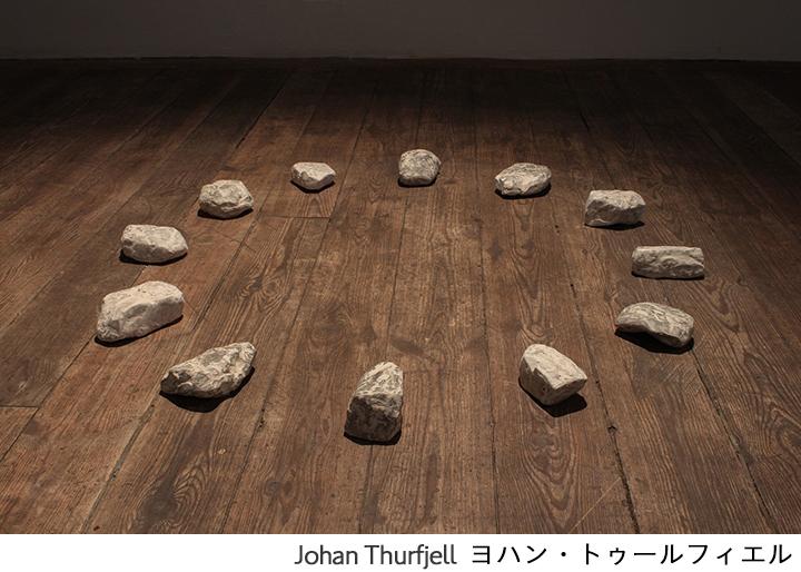 《イベント情報》アートの庭―北欧と日本の作家によるコンテンポラリーアート展