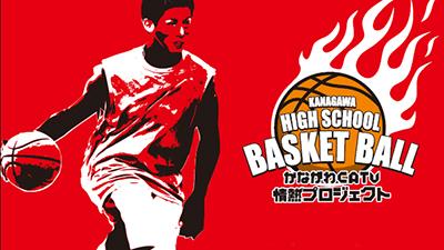 神奈川県高等学校総合体育大会バスケットボール