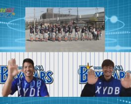 【5月の放送内容】桑原将志選手、大和選手が登場!