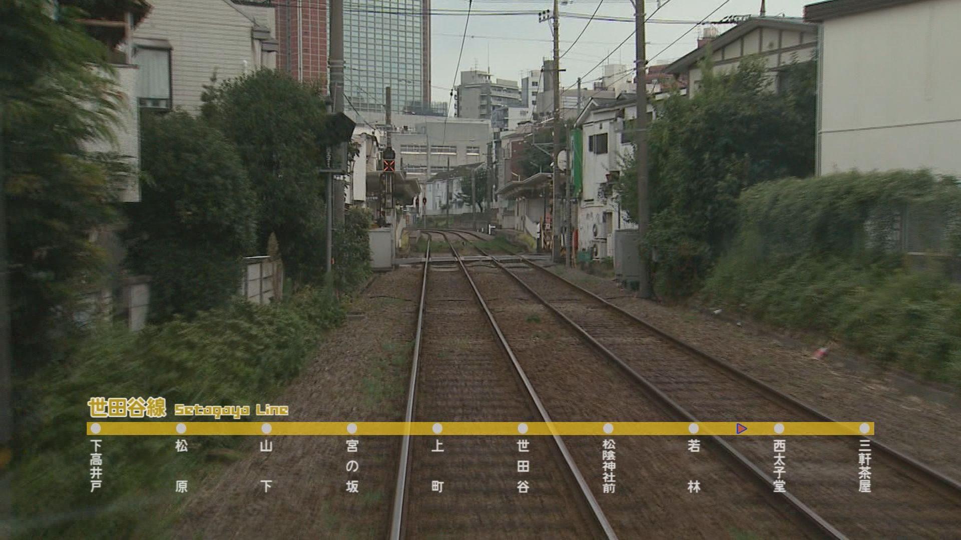 GO!GO!東急線