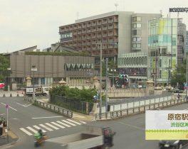 【7/26~放送内容】原宿駅周辺
