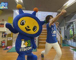 【7月の放送内容】久々に本気で踊ろう!コムゾーダンス!