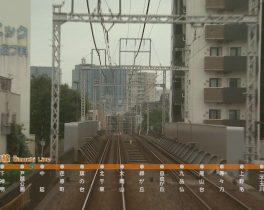 【10/11~放送内容】大井町線・急行