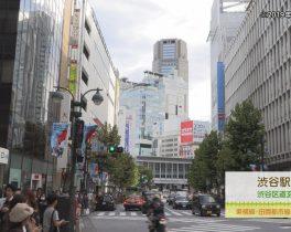 【10/18~放送内容】渋谷駅周辺