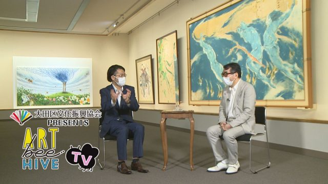 ART bee HIVE TV