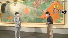 【10月毎週土曜放送】大田区文化振興協会 PRESENTS ART bee HIVE TV